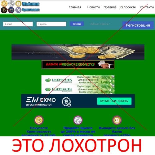 UNIVERSALL – отзывы об экономической онлайн игре