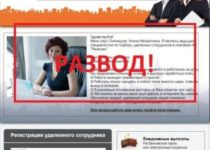Специалист по набору удаленных сотрудников Липницкая Алина Михайловна. Отзывы о компании «Ренесанс»