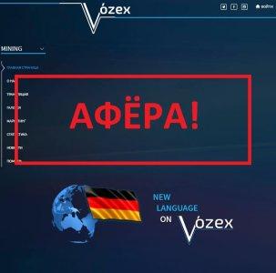 Облачный майнинг от компании Vozex — отзывы о проекте