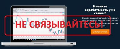 Инвестиционная компания Step2Trade - отзывы о проекте