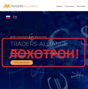 источники торговых прогнозов форекс