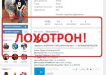 Отзывы «О, Счастливчик! 7000 рублей в день спокойно!!!» — заработок на FreeBitcoin от Алексея Анисимова.