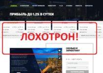 Инвестиционная компания SIGAPORE.IT — отзывы о лохотроне