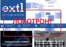 Отзывы о EXTL Technologies — трейдинговая компания