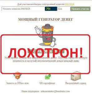 Генератор денег в форексе clickbank forex product