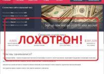 Первая объединенная финансовая партнерская программа MyRise — отзывы о лохотроне