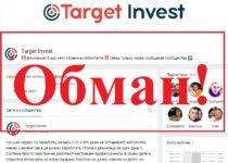 Мошенники с просторов социальных сетей. Отзывы о Target Invest