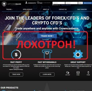 Торговля на форекс обман или нет форекс 2013