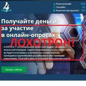 Заработок за онлайн на сайте курс заработка в интернете ласточка