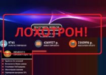Инвестиционная игра-симулятор майнинга криптовалют Rublik — отзывы о лохотроне