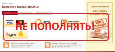 Онлайн-казино без регистрации - отзывы о Слот лотерея Победа