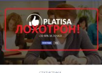 Инвестиционная компания PLATISA — услуги трейдеров, отзывы