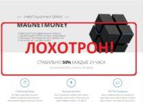 Заработок на криптовалюте. Отзывы об инвестиционном сервисе MAGNETMONEY