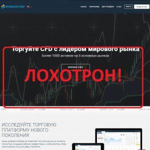 Торговля на бирже в интернете криптовалюта заработок форум