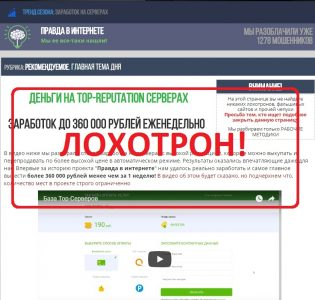 Forex rambler ru forex курс валют на сегодня в