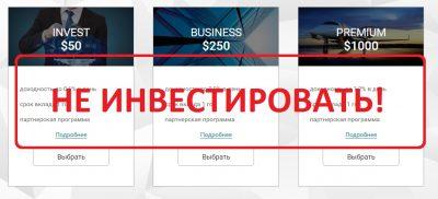 Криптовалютный инвестиционный фонд BITSTARCLUB - отзывы о хайп-проекте