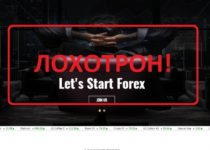 Заработок с форекс-брокером FXNobels. Отзывы о лохотроне