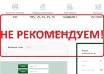Отзывы о CRYPTO-FENIX COMPANY — инвестиционной компании