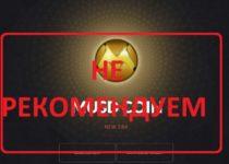 Инвестиции в криптовалюту. Отзывы о MUSD Coin