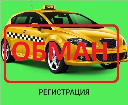 Работа онлайн-оператором в такси с заработком от 5 до 15 тысяч рублей. Отзывы о ВебТакси