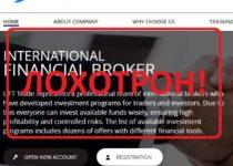 Международный финансовый брокер UFT Trade — отзывы о проекте