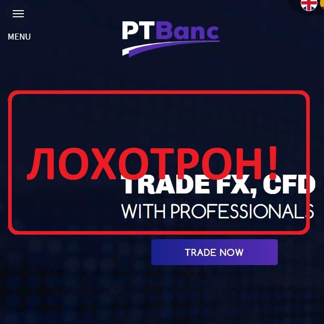 Торговля на Форекс и CFD. Отзывы о брокере PT BANC