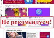 «Бизнес Молодость» – отзывы о проекте Петра Осипова и Михаила Дашкиева molodost.bz