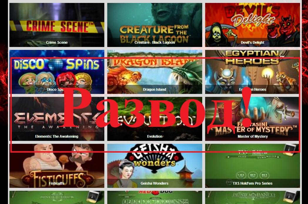 В выигрыше только казино! Отзывы о проекте CasinoSuper