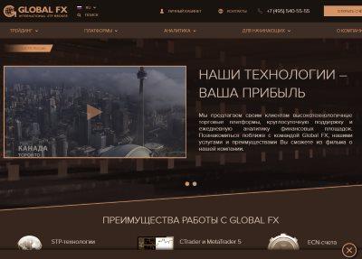 Заработок от «международного» брокера! Отзывы о проекте Global FX