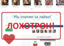 Сервис оплаты за лайки Likes-Lifes или VKLikers — отзывы о лохотроне