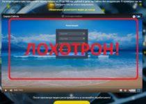 Новостной портал онлайн заработка от Александра Громова. Заработок на бирже сайтов The Websites Store — отзывы о лохотроне