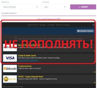 Мошеннический брокер CRYPTO EU - отзывы о лохотроне