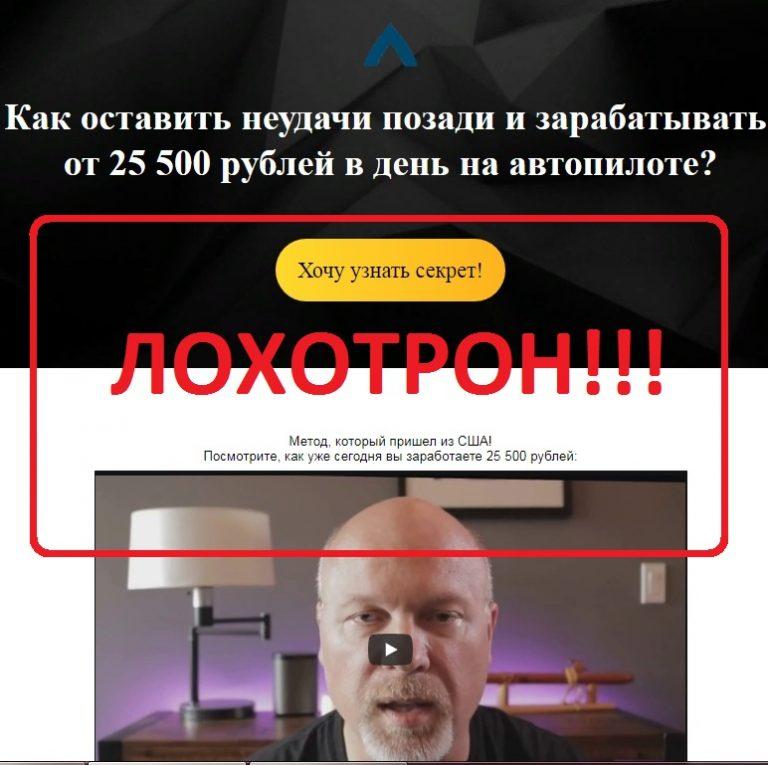 Заработок по 25 500 рублей в день на мониторинге сайтов — отзывы о ОНЛАЙН МОНИТОРИНГ DEMER PRO