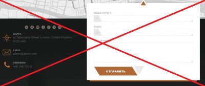 Инвестиции в Jetwix - отзывы о хайп-проекте