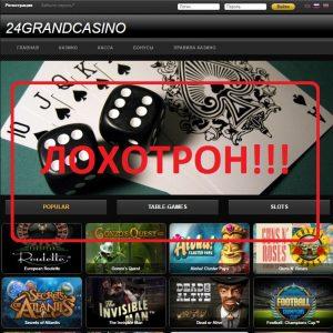 Отзыв онлайн казино техника управления капиталом в казино