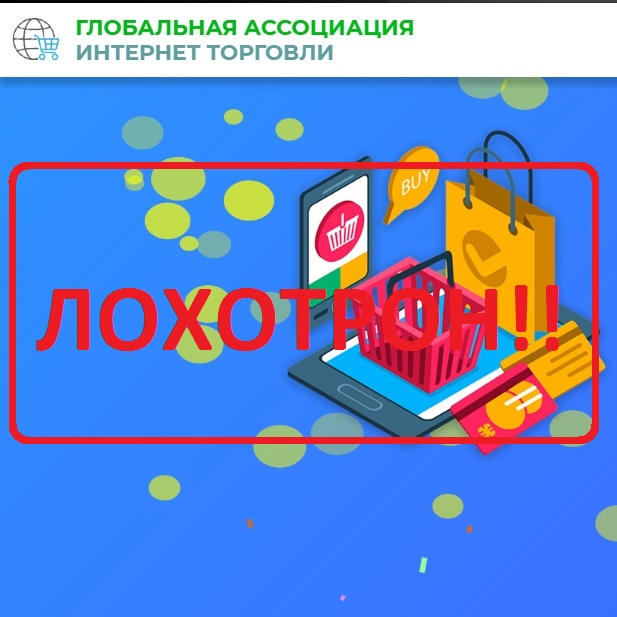 Призы от Глобальной ассоциации интернет-торговли. Отзывы о Happy Order