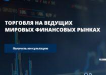 Торговля на ведущих мировых финансовых рынках с брокером UnitMarkets — отзывы о проекте