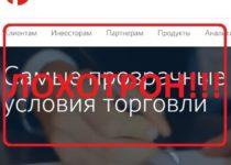 Форекс-брокер FIBO Group — отзывы о мошенниках
