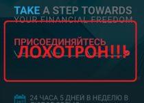 Международная брокерская компания VTB Trade — отзывы о мошенниках