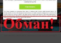 Обширная сеть спамеров. Отзывы о проекте Aldaniti International Network LTD