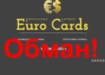 Трехкопеечный финансовый холдинг ищет работника. Отзывы о Euro Cards