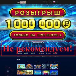 Игровые автоматы алладин онлайн бесплатно