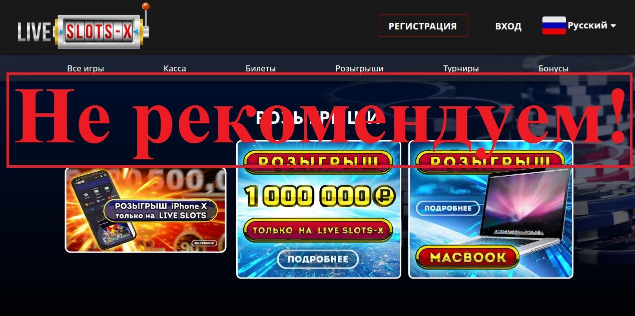 Pandoras box ігровий автомат