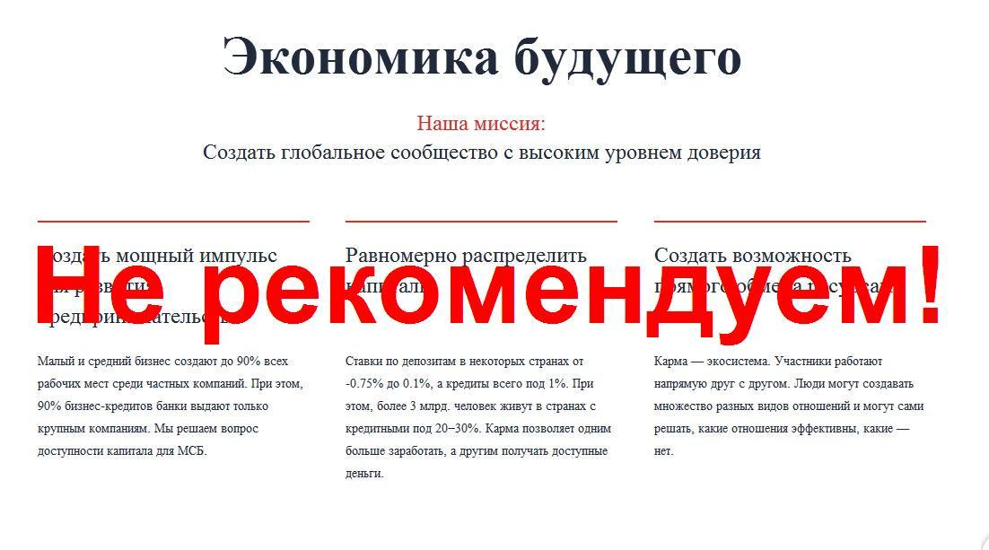 кредит карма отзывы деньги в долг москва на карту bez-otkaza-srazu.ru
