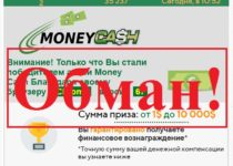 Финансовые «компенсации» от жуликов. Отзывы о проекте Money Сash Вrowser