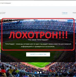 Ставки на спорт о купленных матчах сайт для ставки на спорт