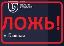 Инвестиции в криптовалюту с NWA Fund — отзывы