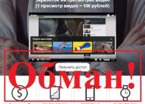 Мечты Максима Лебедева! Отзывы о проекте cashxpress.rin-sbyt.ru