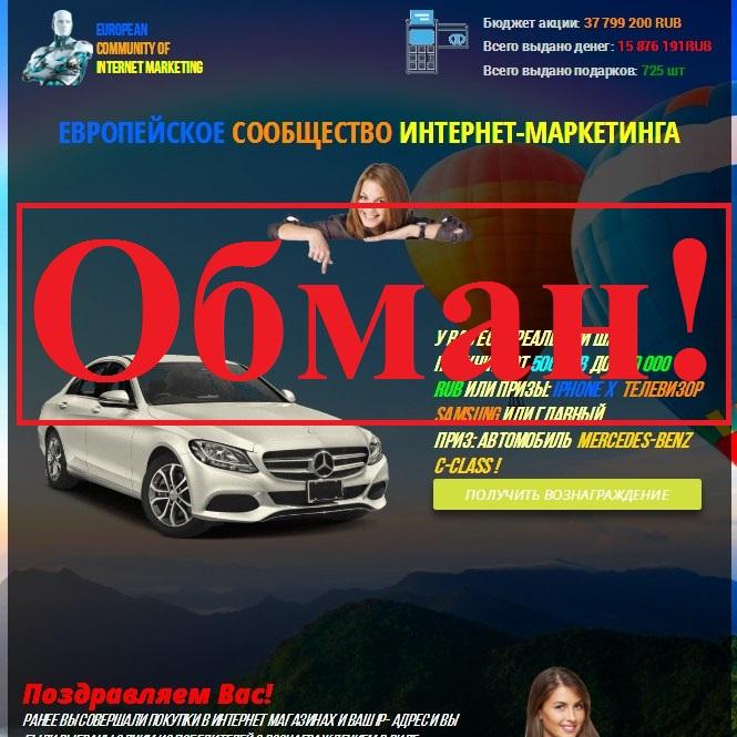 Акция «Счастливый покупатель»! Отзывы о проекте ecoim.proxxy.ru