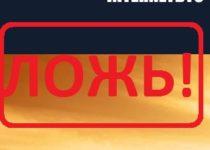Компания Internetbtc — отзывы о мошенниках
